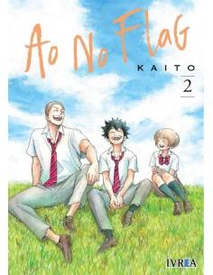AO NO FLAG 02