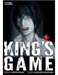 KING'S GAME 05