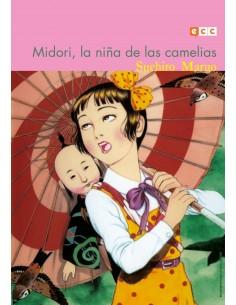 Midori, la dama de las camelias